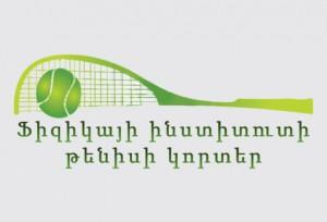 fizikayi korter logo 1